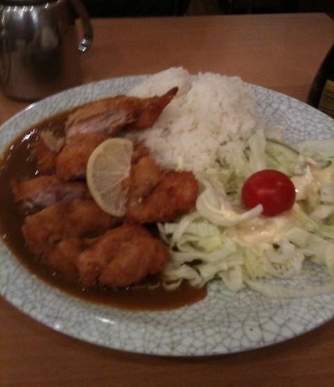 Misato - supersize portions