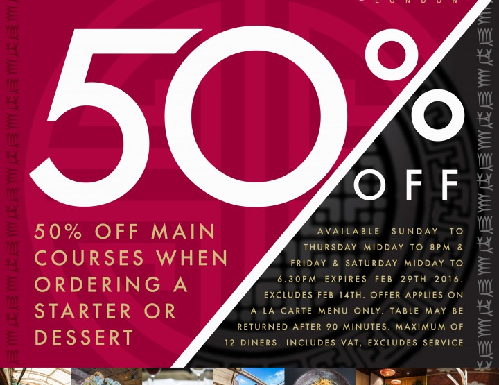 50% off Gilgamesh Camden offer