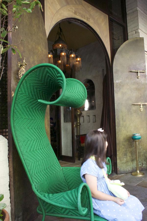 momo restaurant entrance