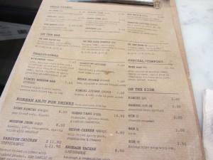 On The Bap menu
