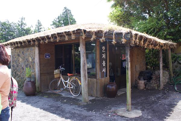 Seongeup Folk Village